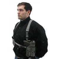 Tactical Tailor Modular Shoulder Rig | Tactical-Kit